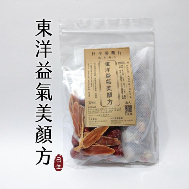 【秋冬溫補】東洋參美顏雞 中藥材包