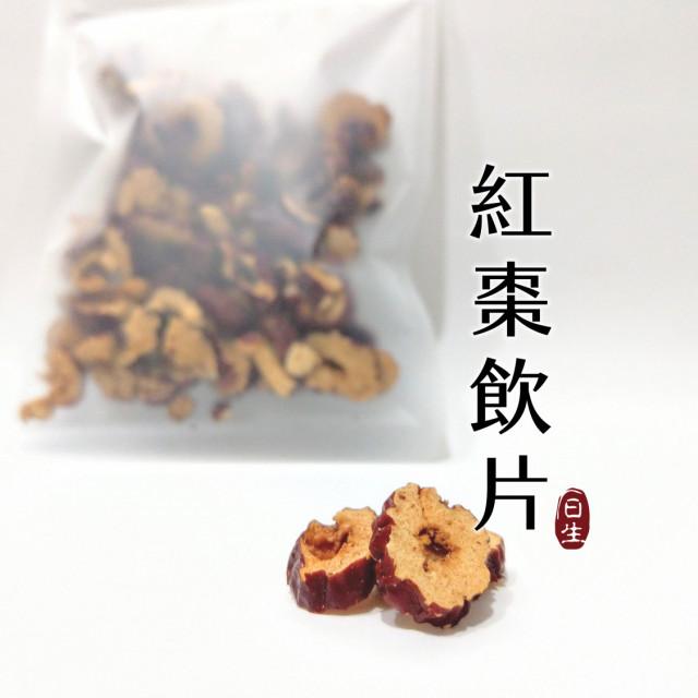紅棗片20g