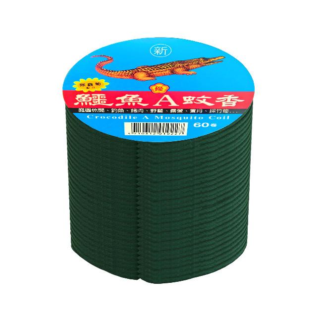 鱷魚A蚊香60卷經濟包