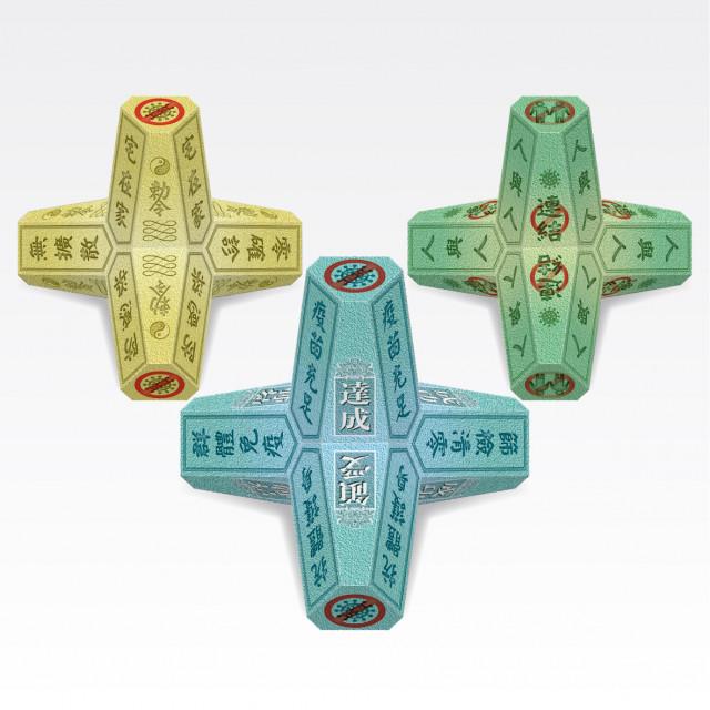 【免費下載】祈福消波塊【防疫系列】- DIY 紙模型
