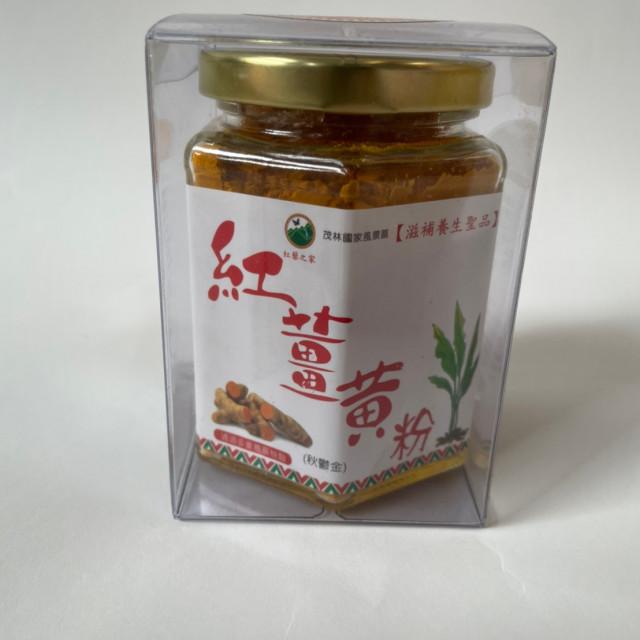 紅藜薑黃粉