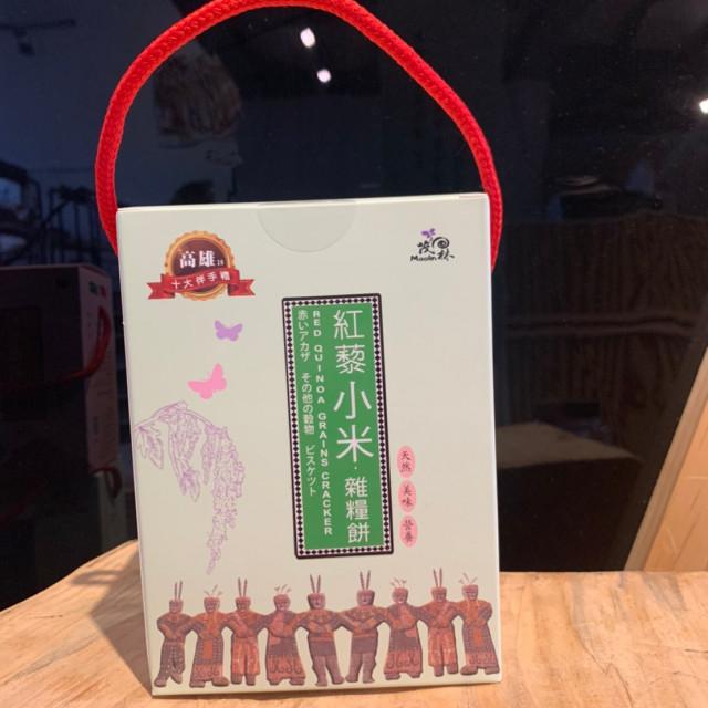 紅藜小米雜糧餅