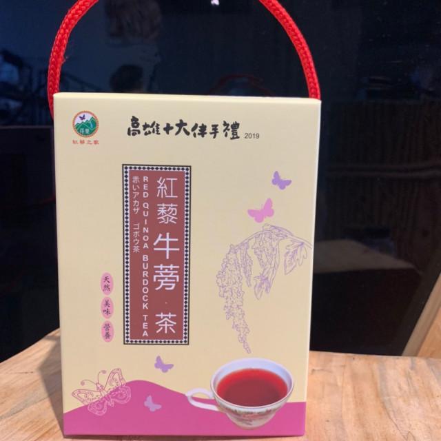 紅藜牛蒡茶