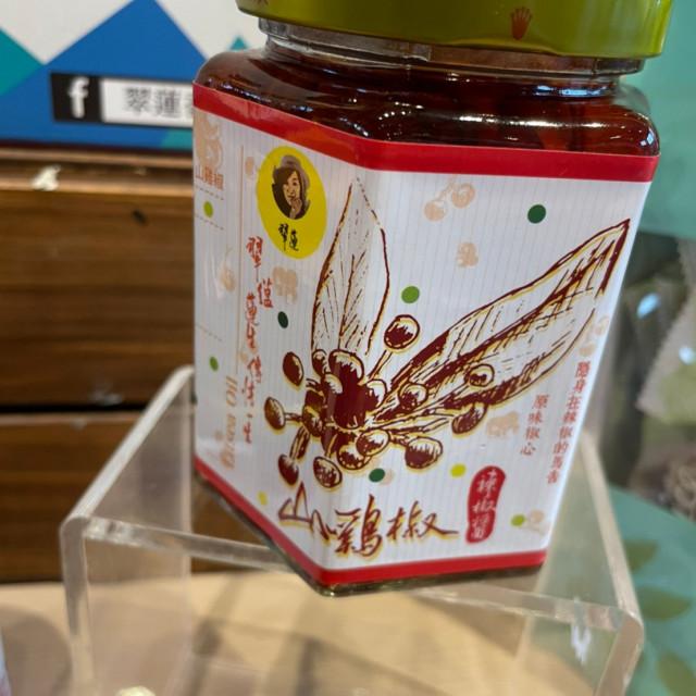 山雞椒辣椒醬(可素食)
