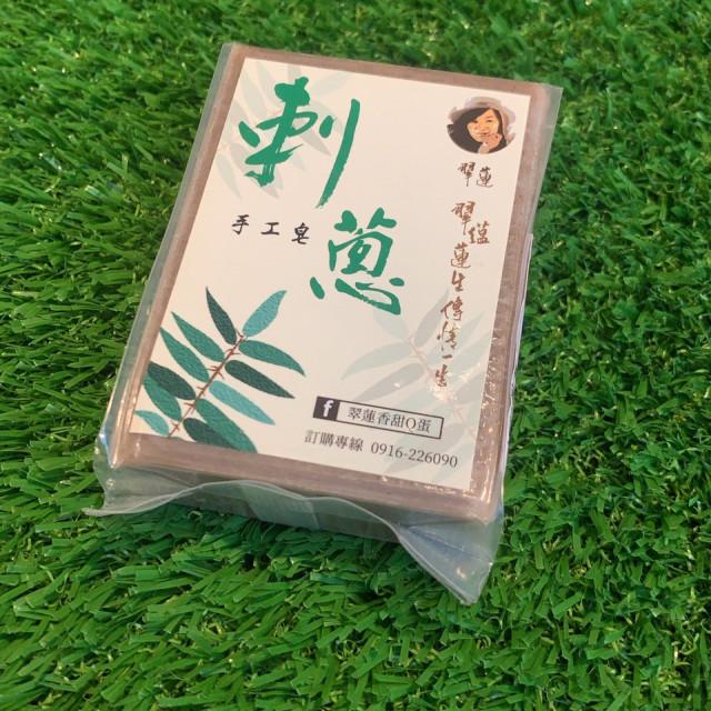 天然刺蔥植草皂