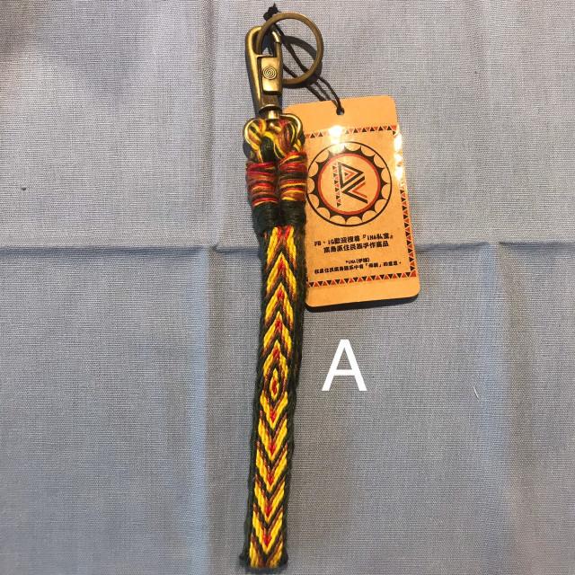 INA私室-手工編織苧麻織帶鑰匙圈(長)