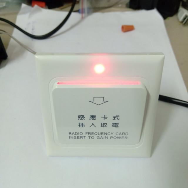 AC110V 40A (插卡取電開關)(專卡)(悠遊卡)