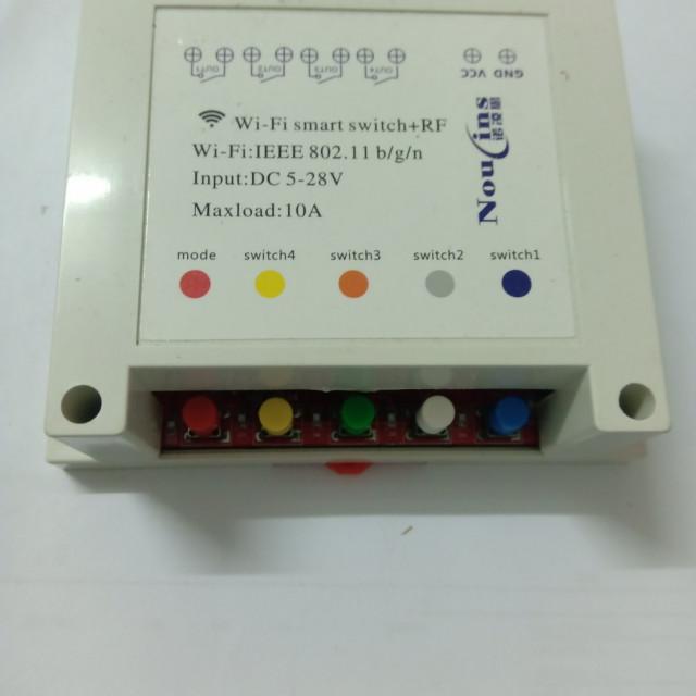 DC12V 4路手機型遙控開關