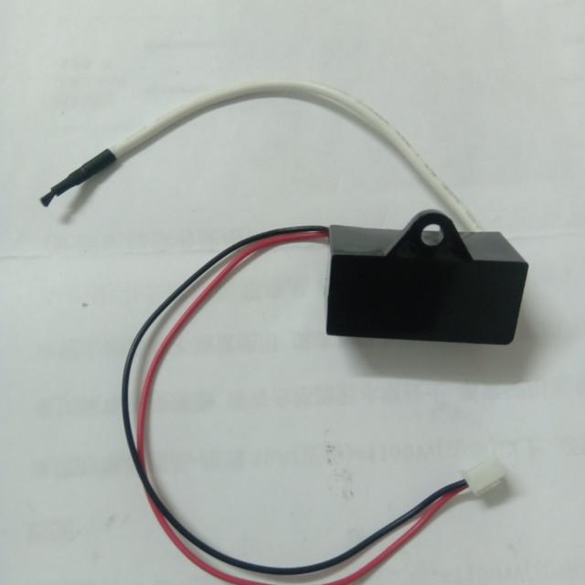 DC3V/3.7V/5V/12V 負離子產生器
