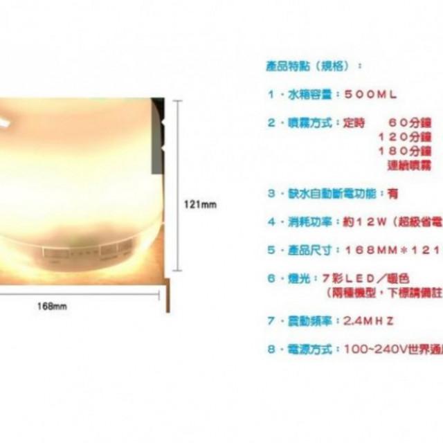 AC110~220V500ML,濕度控制器可定時水氧機