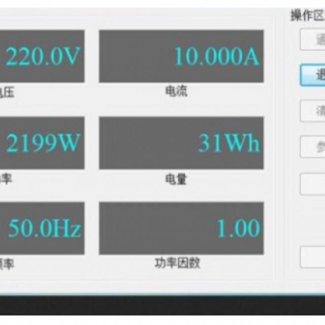 交流電遠端監控/電壓/電流/功率,耗電模組