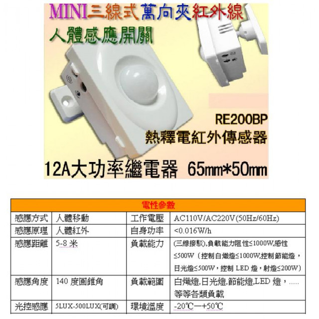 AC110V500W紅外線人體感應熱風機