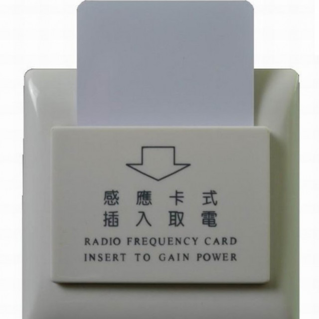 白色任意卡,插卡取電開關(3V/5V/12V/24V/110V/220V)