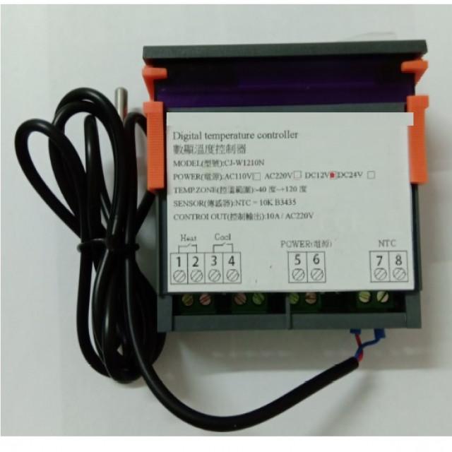 DC12V溫度控制含蜂鳴器功能