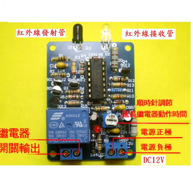 DC12V4W紅外線常閉進水閥模組(含電源供應器及進水閥)