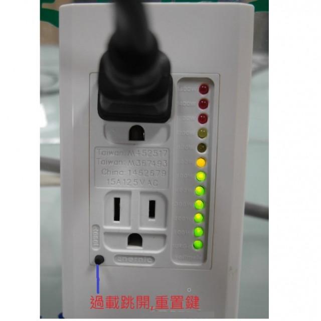 AC110V嵌入式電流過載保護插座