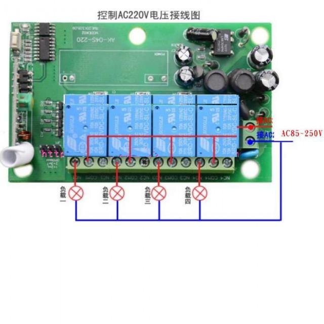 AC85~250V寬電壓4路無線遙控繼電器開關模組