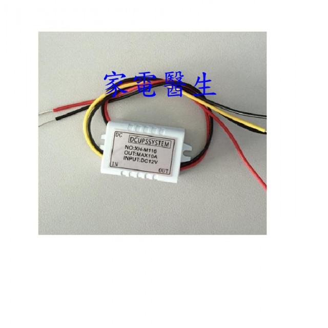 雙電源停電自動轉換控制模組
