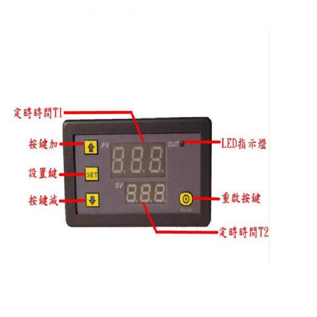 DC12V/5V時間控制模組