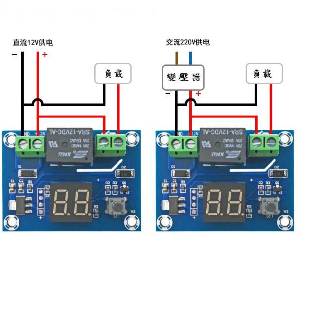DC12V時間控制器模組