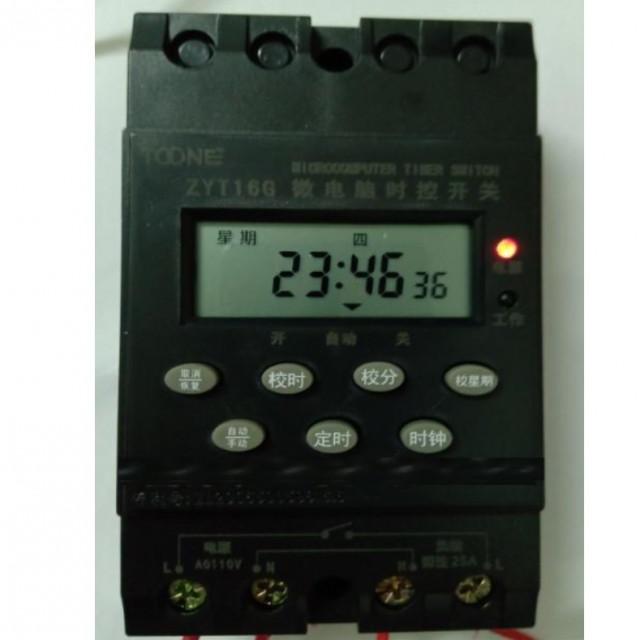 電子式定時器具有常開及常閉接點,16組設定星期/時間