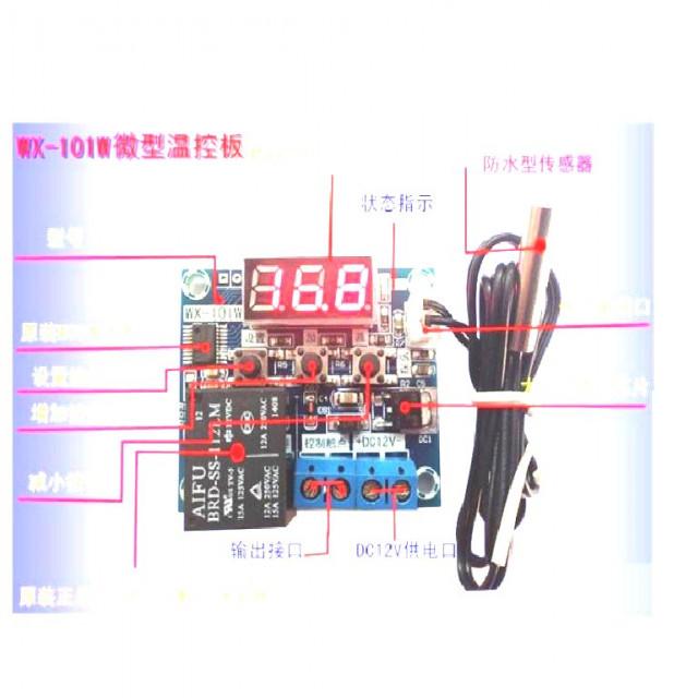 冷熱兩用數位式溫控器,溫度控制器-40~120度精度0.1
