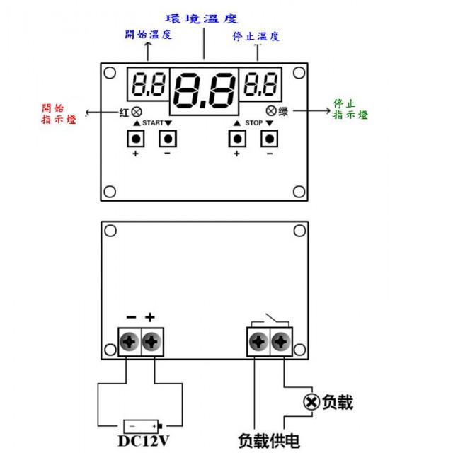 冷熱兩用數位式溫控器,溫度控制器-9~99度精度0.1