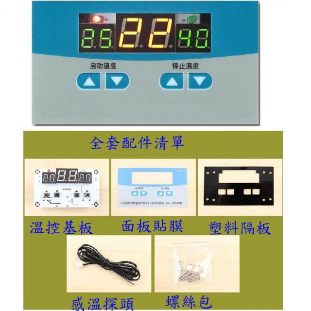 DC12V三視窗同步顯示溫度控制板冷熱兩用