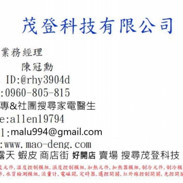 100-240V~50/60Hz轉DC12V/4A變壓器+DC轉換頭DC萬用頭5.5mmDC公頭