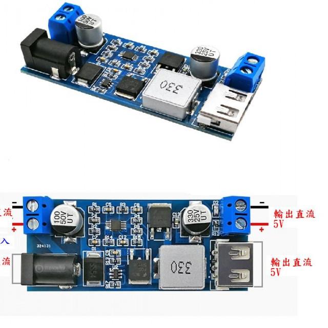 直流降壓模組輸入9-36V輸出5V/6A