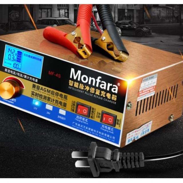 汽機車電瓶充電器12V-24V鋰電瓶蓄電池通用型