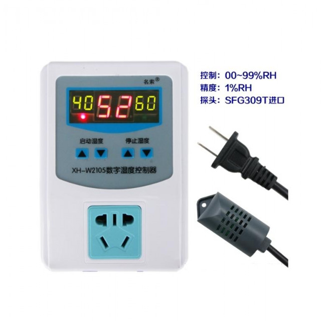 AC110V~220V插座型濕度控制器