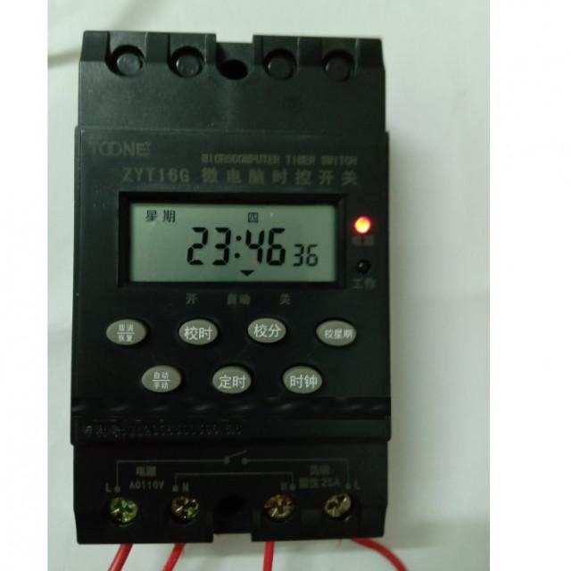 DC12V25A常開及常閉接點,16組設定星期/時間,電子式定時冷風模組+12V/30A電源供應器