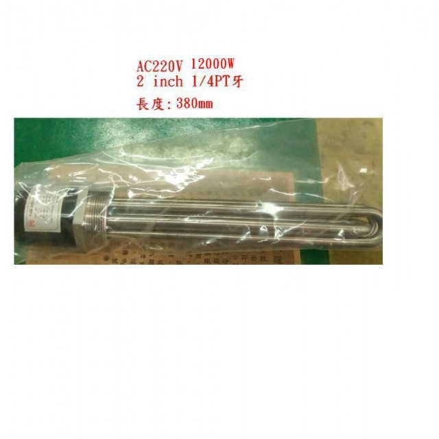 電熱管AC220V12000W電源3線