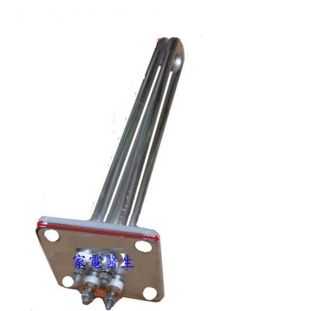 飲水機專用白鐵電熱管AC220V4000W