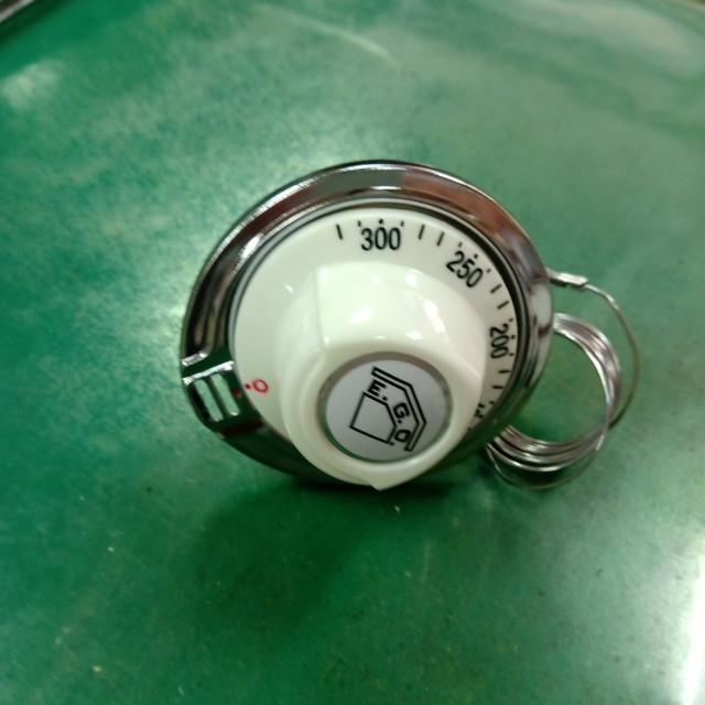 EGO德國製造3PIN腳50~300度液漲式溫度開關白色旋鈕