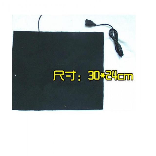 USB5V發熱片尺寸30cmX24cm