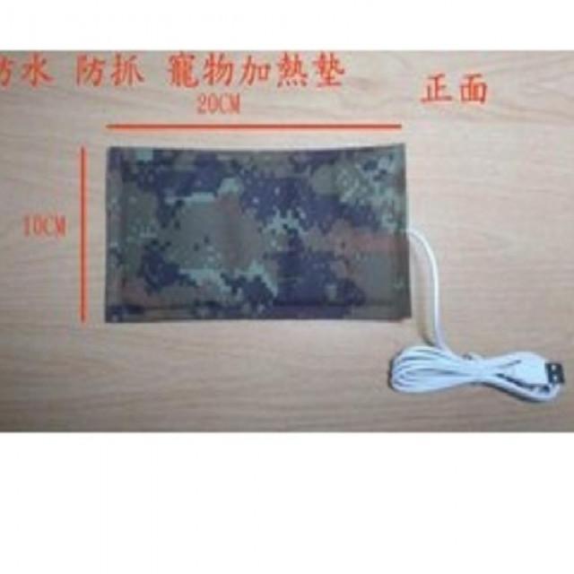USB5V防水防抓發熱片尺寸20cmX10cm