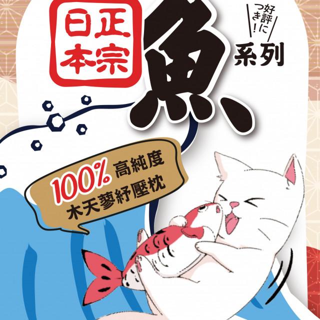 日本Smack正宗鮮魚木天蓼紓壓枕貓枕頭貓玩具貓草魚