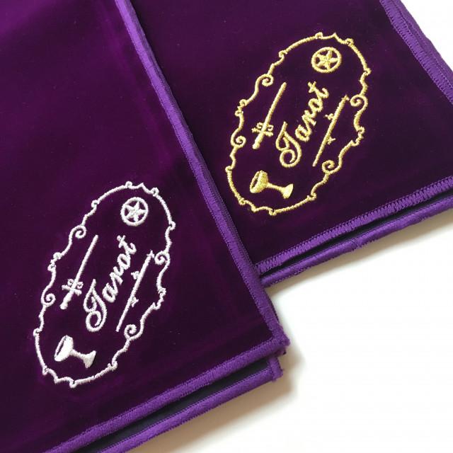 塔羅桌布|金/銀繡圖|紫色植絨|72x58cm