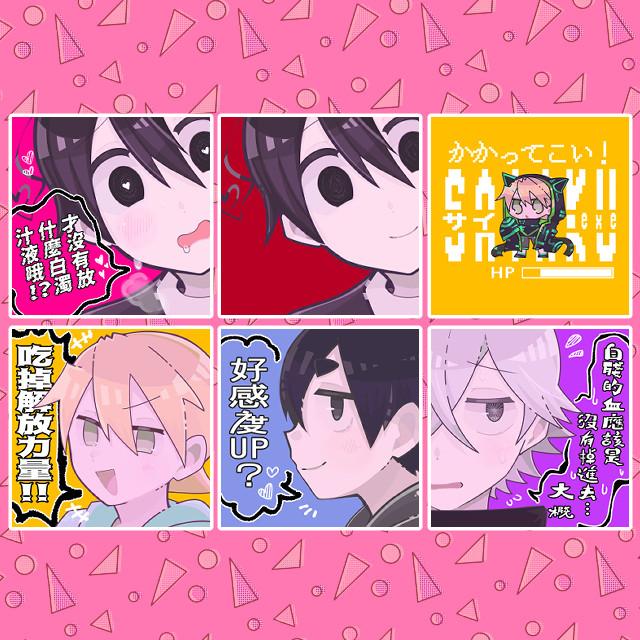 (SOLD OUT) (11月-限量預購) 最惡情書+全員GOODS SET【豪華版/通常版】