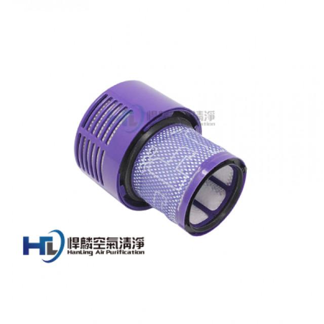Dyson吸塵器後置濾網(V11)