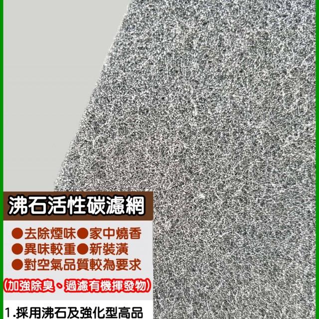 Coway適用抗菌濾網(AP-1009CH/AP-1008/AP-1009/AP-1010)