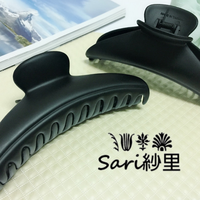 大鯊魚夾//台灣製//霧黑色