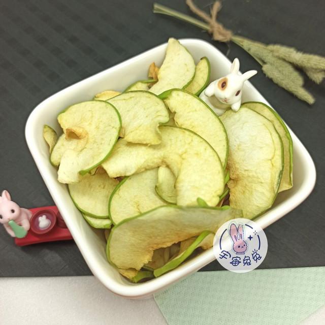 宇宙兔兔青蘋果乾天然果乾兔子天竺鼠天然果乾小動物零食