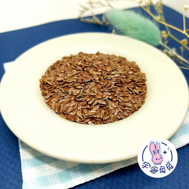 ☼宇宙兔兔☼有機亞麻仁籽天然保健品兔子天竺鼠貓狗倉鼠小動物零食